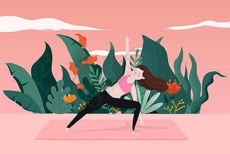 户外瑜伽插画图片下载图片