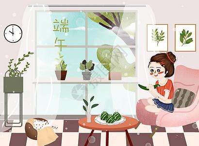 传统节日之端午居家吃粽子插画图片