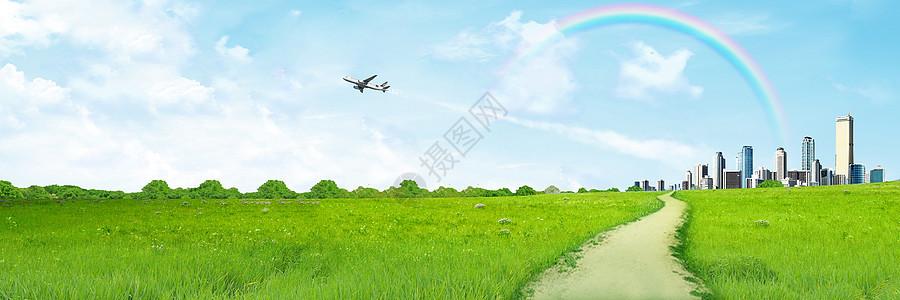 草地城市背景图片