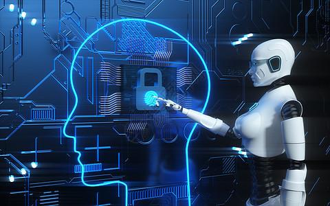 智能科技 智能身份识别图片