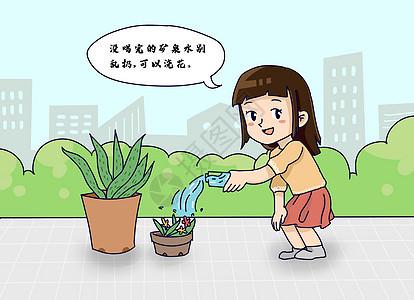 节约用水瓶装水浇花图片