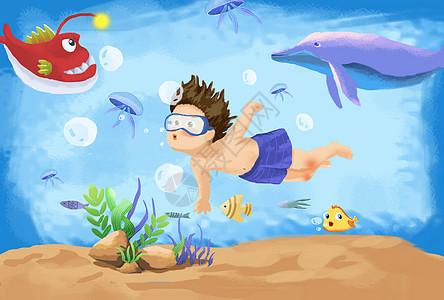儿童节之海底世界图片