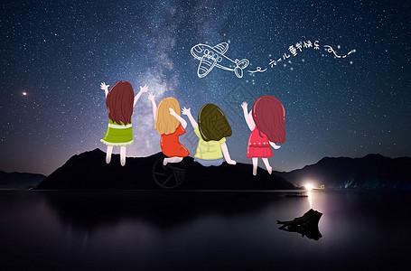 儿童节看夜空的孩子们图片
