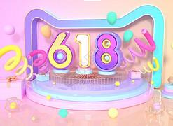 618电商背景图片