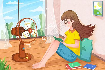 夏天室内乘凉看书图片