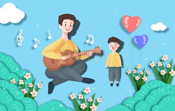 父亲弹吉他和孩子一起唱歌图片