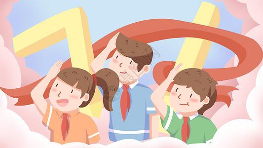 七一建党节创意插画图片
