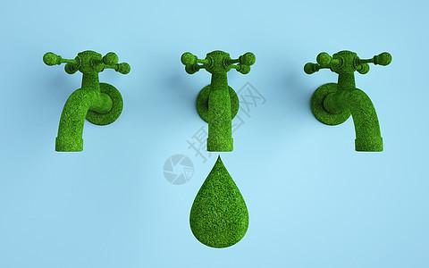 绿色环保节约用水图片