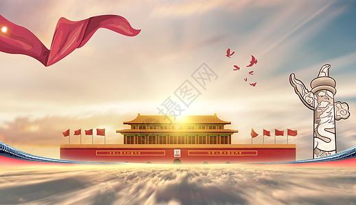 中国风党建背景图片