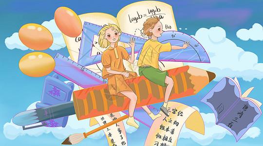 天空中坐着铅笔飞翔的孩子与学习文具图片