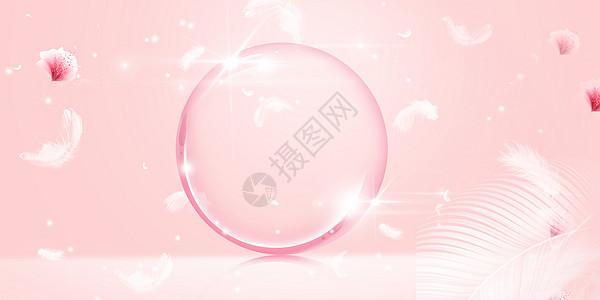 粉色清新背景图片