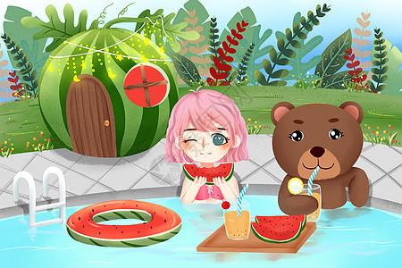 夏日可爱小女孩与可爱小熊在用泳池里喝饮料吃西瓜消暑图片