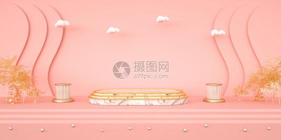 C4D创意粉色电商背景图片