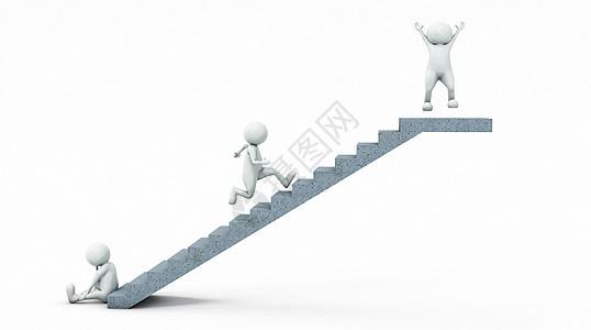 3d商务抽象攀登概念背景图片