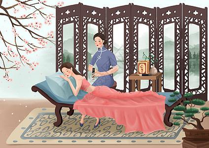 女性养生插画之艾灸图片
