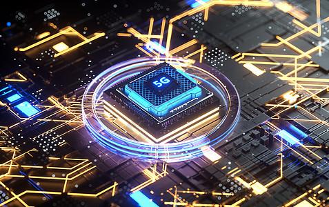 5G智能芯片图片