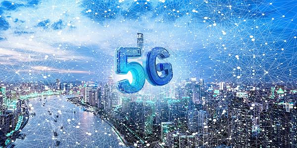5g城市无线网络图片
