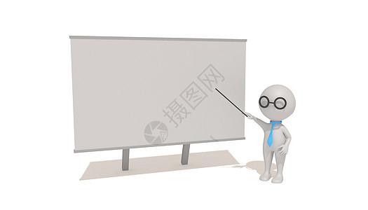 3D商务小人讲解场景图片