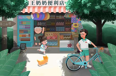 夏天哥哥骑自行车载妹妹去上学路过小卖部买了冰激凌和饮料图片