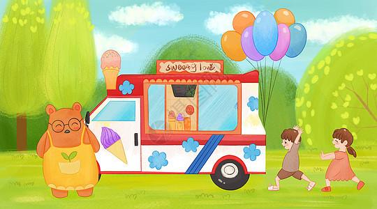 夏日童年公园里的冰淇淋车图片