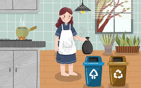 家庭垃圾分类图片