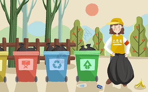 垃圾分类志愿者图片