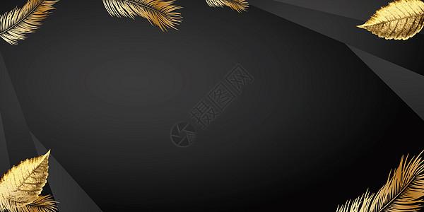 黑金叶子背景图片