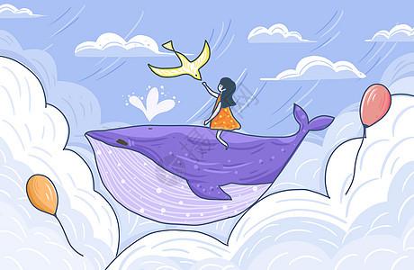 童年幻想系列之云端的鲸鱼图片
