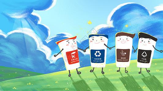 垃圾分类携手保护环境图片