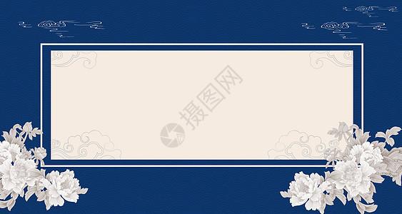 中国风蓝色背景图片