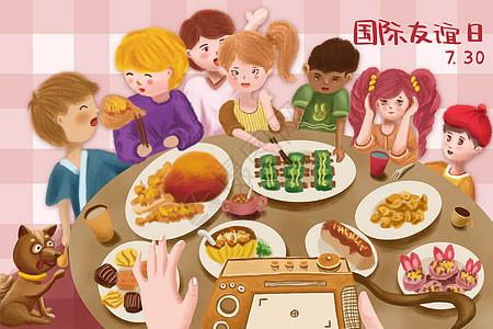 国际儿童日节日国际儿童聚会聚餐吃饭庆祝友谊合影图片