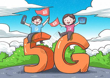5G漫画图片
