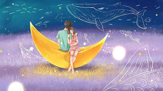 浪漫夏夜图片