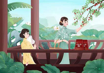 女性养生插画之红枣图片