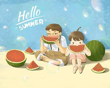 你好夏天吃水果的孩子图片