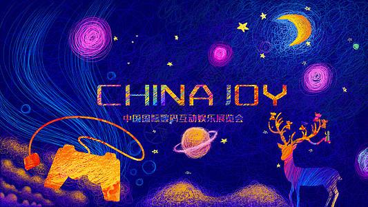 China joy主题插画图片
