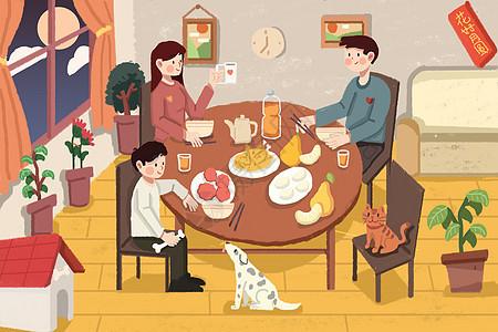 中秋节一家人团圆吃饭过中秋图片