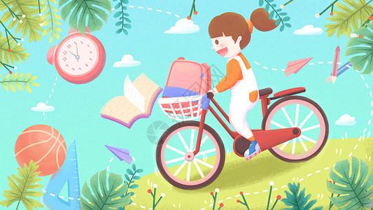 开学季骑自行车上学小清新插画图片