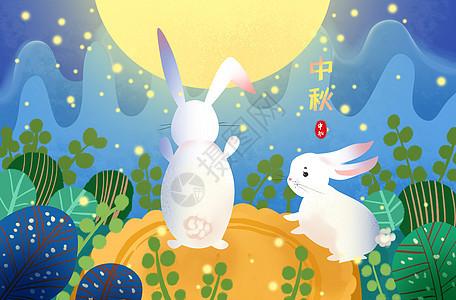 小清新中秋节可爱兔子插画picture