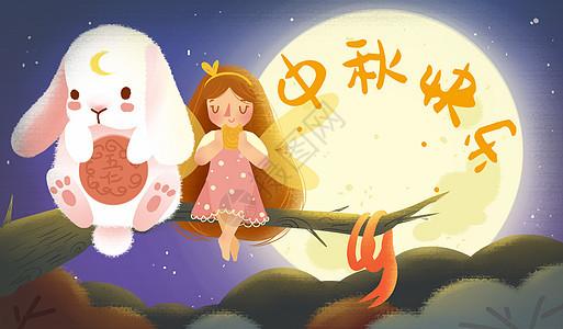 中秋节兔子girl picture
