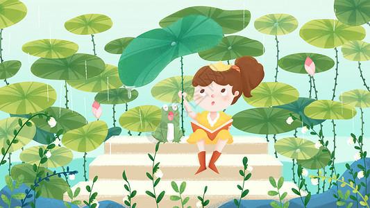 24节气处暑小雨降温小清新插画图片