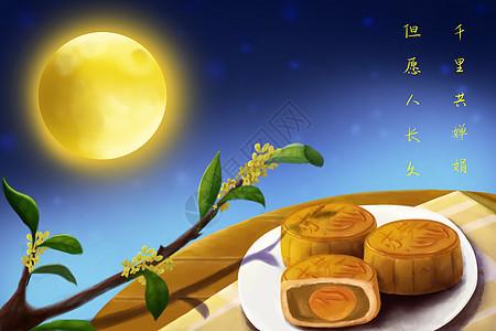 中秋节月亮月饼特写picture