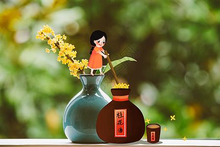 originality中秋节girl 酿桂花酒picture