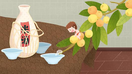 24节气白露喝米酒插画图片