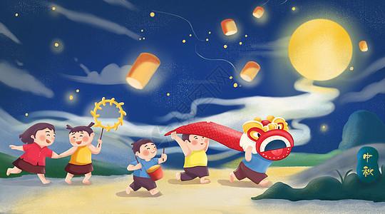中秋节开心舞狮的孩子们图片