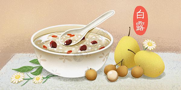 白露米酒图片