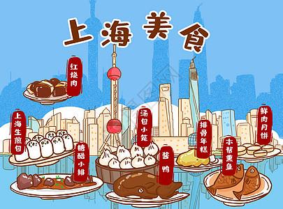 上海美食picture