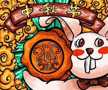 中秋节之抱着月饼的兔子picture