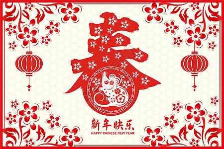 鼠年春节插画图片