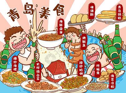 青岛美食图片